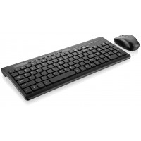 KIT Teclado + Mouse Wireless Sem Fio c/ Multimídia - Multilaser