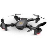 DRONE VISUO SELFIE 2.0MPX WI FI FPV QUADRICOPTERO FLY CONTROLE REMOTO