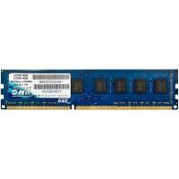 PLACA DE MEMORIA RAM DDR3 4GB 1600MHz DESKTOP
