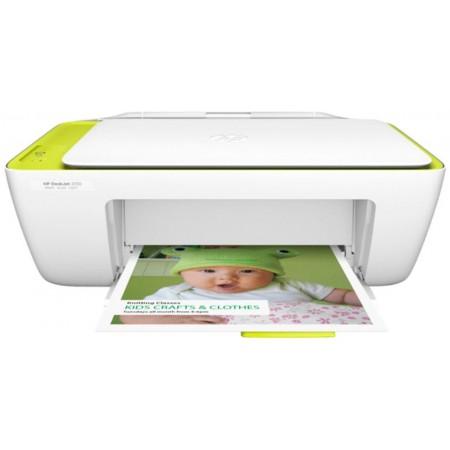 https://loja.ctmd.eng.br/47111-thickbox/impressora-multifuncional-hp-c-scanner-branca-verde.jpg