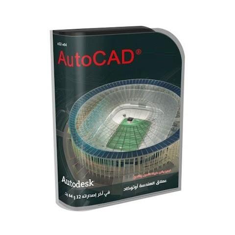 https://loja.ctmd.eng.br/7542-thickbox/dvd-autocad-2015-lt-standard-.jpg