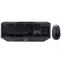 KIT TECLADO E MOUSE GAMER LED AZUL 2000 DPI