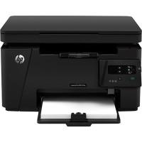 MULTIFUNCIONAL A LASER HP - Imprime, escaneia e copia